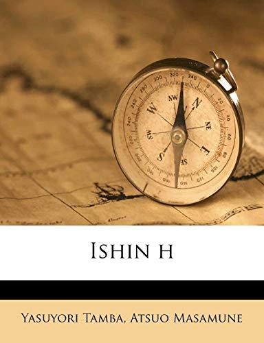 9781178647969: Ishin h