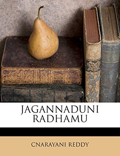 9781178657715: JAGANNADUNI RADHAMU (Telugu Edition)