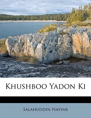 9781178767858: Khushboo Yadon Ki