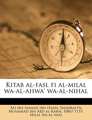 9781178780826: Kitab al-fasl fi al-milal wa-al-ahwa' wa-al-nihal (Arabic Edition)