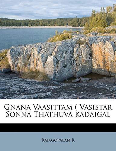 9781178803495: Gnana Vaasittam ( Vasistar Sonna Thathuva kadaigal (Tamil Edition)