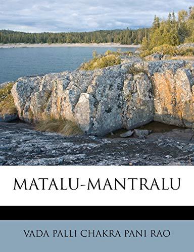 9781179133133: MATALU-MANTRALU (Telugu Edition)