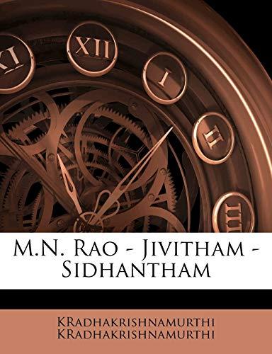 9781179330365: M.N. Rao - Jivitham -Sidhantham (Telugu Edition)