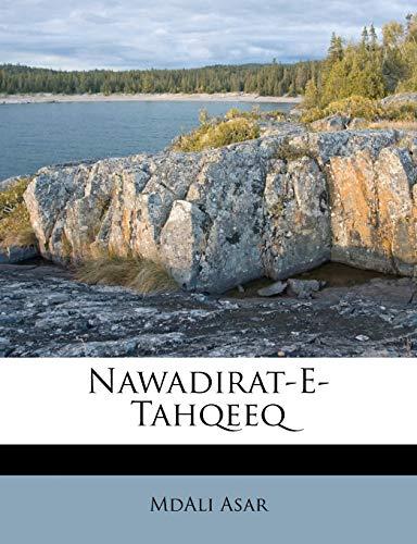 9781179444260: Nawadirat-E-Tahqeeq (Urdu Edition)