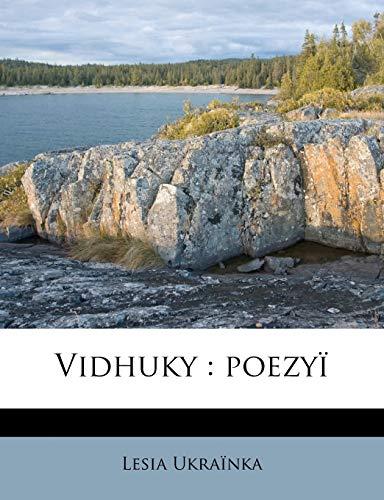 9781179615899: Vidhuky: poezyï