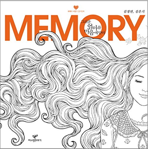 9781185973136: Miss Mom Memories Coloring Book For Adults Reconciliation love Fun Relax Art DIY + 1 Free Gift Giraffe Bookmark