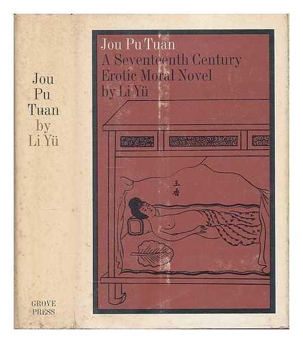 9781199940353: JOU PU TUAN (The Prayer Mat of Flesh).