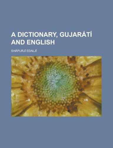 9781230185491: A Dictionary, Gujarati and English