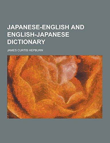9781230742625: Japanese-English and English-Japanese Dictionary