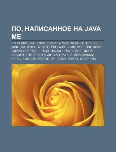 9781231791189: Po, Napisannoe Na Java Me: Igry Dlya J2me