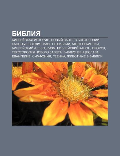 9781232079323: Bibliya: Biblyei Skaya Istoriya, Novyi Zavet V Bogoslovii, Kanony Yevseviya, Zavet V Biblii, Avtory Biblii, Biblyei Skii Allego