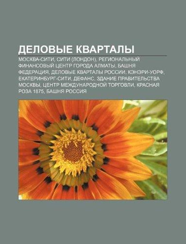 9781232109518: Delovye Kvartaly: Moskva-Siti, Siti (London), Regional Nyi Finansovyi Tsentr Goroda Almaty, Bashnya Federatsiya, Delovye Kvartaly Rossii
