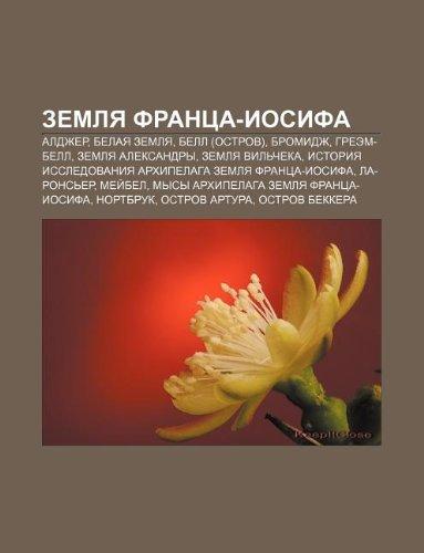 9781232128205: Zemlya Frantsa-Iosifa: Aldzher, Belaya Zemlya, Bell (Ostrov), Bromidzh, Gryeem-Bell, Zemlya Aleksandry, Zemlya Vil Cheka