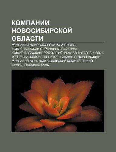 9781232145783: Kompanii Novosibirskoi oblasti: Kompanii Novosibirska, S7 Airlines, Novosibirskii olovyannyi kombinat, Novosibgrazhdanproekt, 2GIS