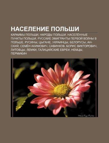 9781232164340: Naselenie Pol Shi: Karaimy Pol Shi, Narody Pol Shi, Nasele Nnye Punkty Pol Shi, Russkie Emigranty Pervoi Volny V Pol She, Rusiny, Tsygane
