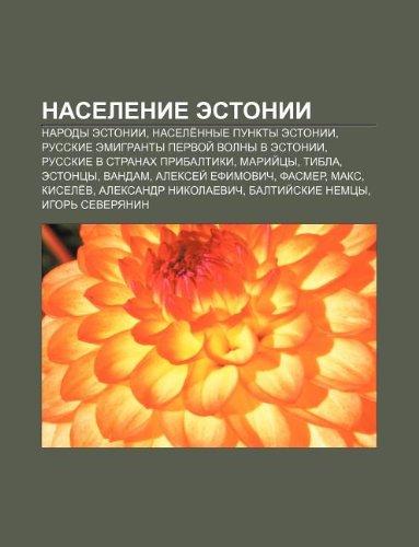 9781232164838: Naselenie Estonii: Narody Estonii, Nasele Nnye Punkty Estonii, Russkie Emigranty Pervoi Volny V Estonii, Russkie V Stranakh Pribaltiki
