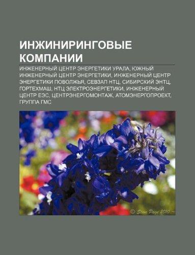 9781232169260: Inzhiniringovye Kompanii: Inzhenernyi Tsentr Energetiki Urala, Yuzhnyi Inzhenernyi Tsentr Energetiki
