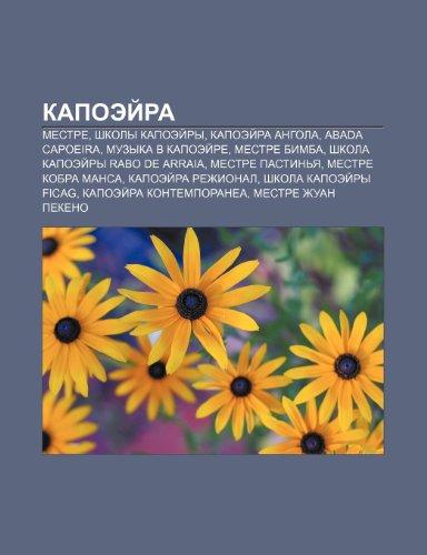 9781232186519: Kapoei Ra: Mestre, Shkoly Kapoei Ry, Kapoei Ra Angola, Abada Capoeira, Muzyka V Kapoei Re, Mestre Bimba, Shkola Kapoei Ry Rabo de