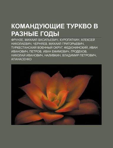 9781232193005: Komanduyushchie Turkvo V Raznye Gody: Frunze, Mikhail Vasil Evich, Kuropatkin, Aleksyei Nikolaevich, Chernyaev, Mikhail Grigor Evich