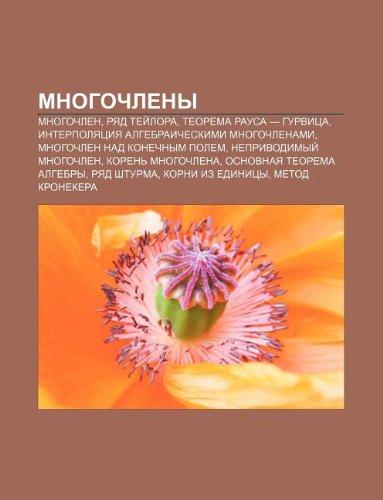 9781232224761: Mnogochleny: Mnogochlen, Ryad Tyei Lora, Tyeorema Rausa - Gurvitsa, Interpolyatsiya Algebraicheskimi Mnogochlenami