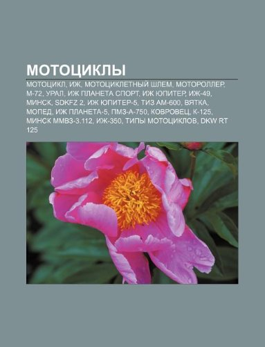 9781232228295: Mototsikly: Mototsikl, Izh, Mototsikletnyi Shlem, Motoroller, M-72, Ural, Izh Planeta Sport, Izh Yupiter, Izh-49, Minsk, Sdkfz 2