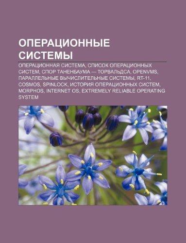 9781232260073: Operatsionnye sistemy: Operatsionnaya sistema, Spisok operatsionnykh sistem, Spor Tanenbauma - Torvaldsa, OpenVMS (Russian Edition)