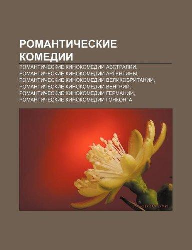 9781232333234: Romanticheskie Komedii: Romanticheskie Kinokomedii Avstralii, Romanticheskie Kinokomedii Argentiny, Romanticheskie Kinokomedii Velikobritanii