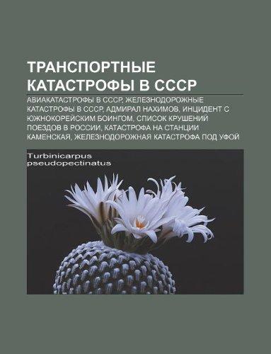9781232360223: Transportnye Katastrofy V Sssr: Aviakatastrofy V Sssr, Zheleznodorozhnye Katastrofy V Sssr, Admiral Nakhimov