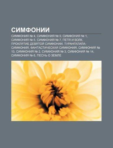 9781232438328: Simfonii: Simfoniya 4, Simfoniya 9, Simfoniya 1, Simfoniya 5, Simfoniya 7, Petya I Volk, Proklyatie Devyatoi Simfonii