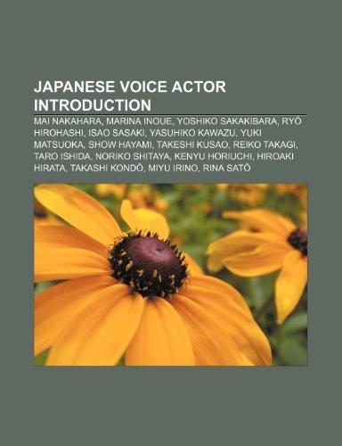 atsuko tanaka - AbeBooks