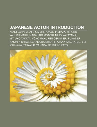 9781232461142: Japanese Actor Introduction: Kenji Sahar: Kenji Sahara, Airi & Meiri, Ayame Ikehata, Hiroko Yakushimaru, Masahiro Motoki, Miho Nakayama, Mayuko ... Taketatsu, Yui Ichikawa, Takayuki Yamada