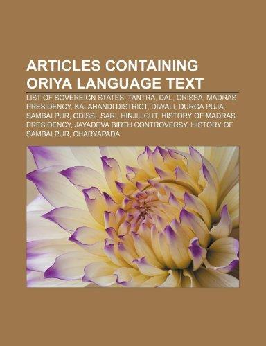 9781233269136: Articles Containing Oriya Language Text: List of Sovereign States, Tantra, Dal, Orissa, Madras Presidency, Kalahandi District, Diwali
