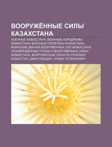 9781233551248: Vooruzhe Nnye Sily Kazakhstana: Voennye Kazakhstana, Voennye Aerodromy Kazakhstana, Voennye Poligony Kazakhstana