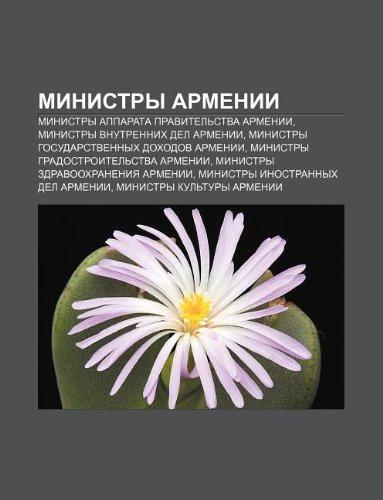 9781233565887: Ministry Armenii: Ministry Apparata Pravitel Stva Armenii, Ministry Vnutrennikh del Armenii, Ministry Gosudarstvennykh Dokhodov Armenii