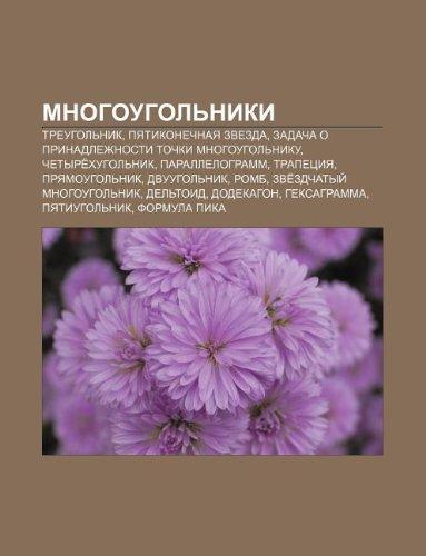 9781233566013: Mnogougol Niki: Tryeugol Nik, Pyatikonechnaya Zvezda, Zadacha O Prinadlezhnosti Tochki Mnogougol Niku, Chetyre Khugol Nik, Parallelogr