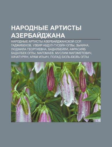 9781233567553: Narodnye Artisty Azerbai Dzhana: Narodnye Artisty Azerbai Dzhanskoi Ssr, Gadzhibekov, Uzyeir Abdul-Gusyei N Ogly, Zykina, Lyudmila Gyeorgievna