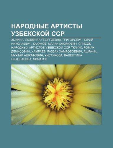 9781233567577: Narodnye Artisty Uzbekskoi Ssr: Zykina, Lyudmila Gyeorgievna, Grigorovich, Yurii Nikolaevich, Kayumov, Malik Kayumovich