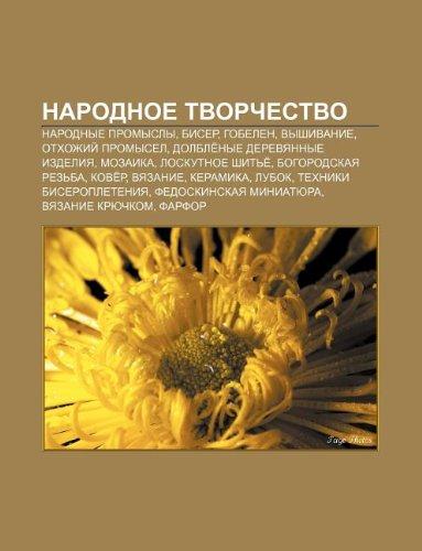 9781233567591: Narodnoe Tvorchestvo: Narodnye Promysly, Biser, Gobelen, Vyshivanie, Otkhozhii Promysel, Dolble Nye Derevyannye Izdeliya, Mozaika