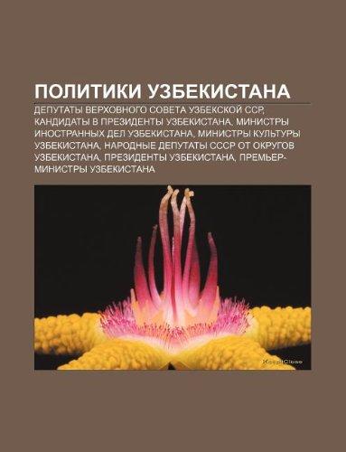 9781233573455: Politiki Uzbekistana: Deputaty Verkhovnogo Soveta Uzbekskoi Ssr, Kandidaty V Prezidenty Uzbekistana, Ministry Inostrannykh del Uzbekistana