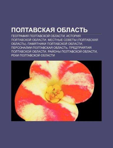 9781233573608: Poltavskaya oblast: Gyeografiya Poltavskoi oblasti, Istoriya Poltavskoi oblasti, Mestnye sovety (Poltavskaya oblast) (Russian Edition)