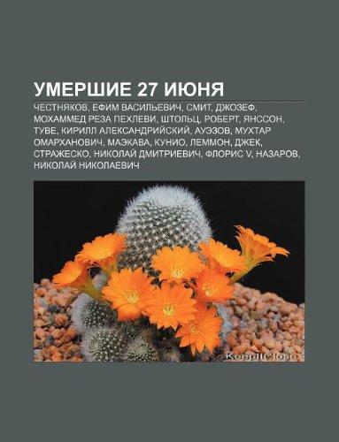 9781233588480: Umershie 27 Iyunya: Chestnyakov, Yefim Vasil Evich, Smit, Dzhozef, Mokhammed Reza Pekhlevi, Shtol Ts, Robert, Yansson, Tuve