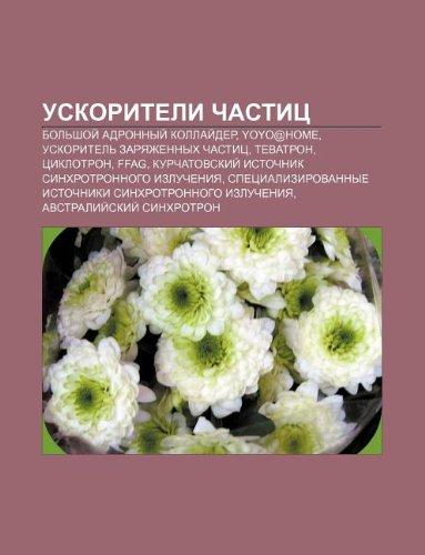 9781233591794: Uskoriteli chastits: Bolshoi adronnyi kollaider, Yoyo@home, Uskoritel zaryazhennykh chastits, Tevatron, Tsiklotron, FFAG