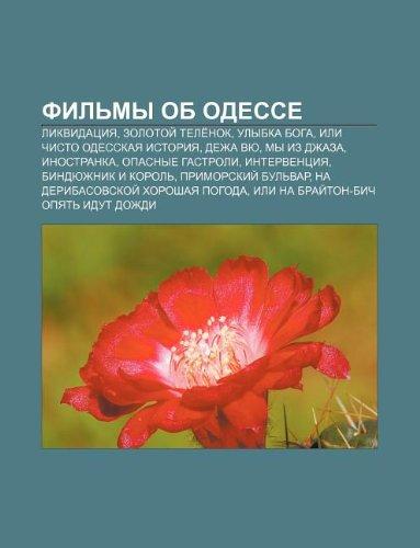 9781233594894: Fil My OB Odesse: Likvidatsiya, Zolotoi Tele Nok, Ulybka Boga, Ili Chisto Odesskaya Istoriya, Dezha Vyu, My Iz Dzhaza, Inostranka