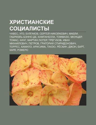 9781233597949: Khristianskie Sotsialisty: Chaves, Ugo, Bulgakov, Sergyei Nikolaevich, Mabli, Gabriel Bonno de, Kampanella, Tommazo, Myuntser, Tomas, King