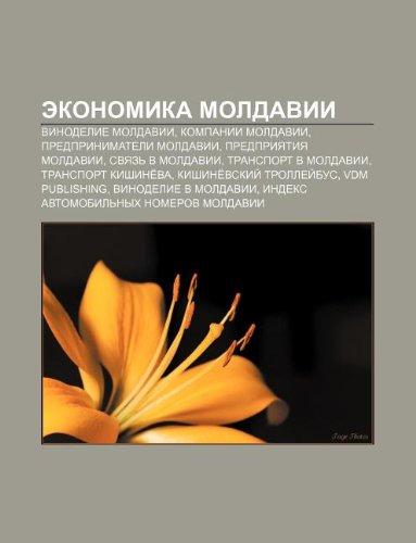 9781233600342: Ekonomika Moldavii: Vinodelie Moldavii, Kompanii Moldavii, Predprinimateli Moldavii, Predpriyatiya Moldavii, Svyaz V Moldavii