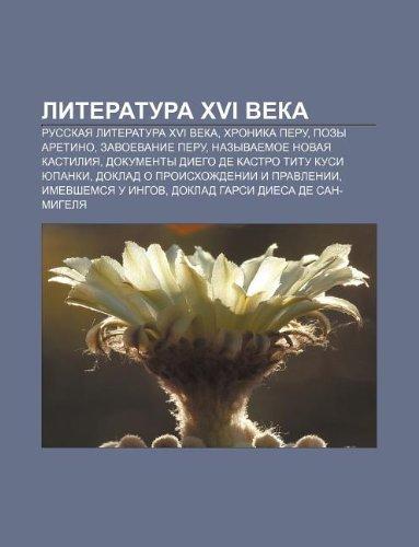 9781233616787: Literatura XVI veka: Russkaya literatura XVI veka, Khronika Peru, Pozy Aretino, Zavoevanie Peru, nazyvaemoe Novaya Kastiliya (Russian Edition)