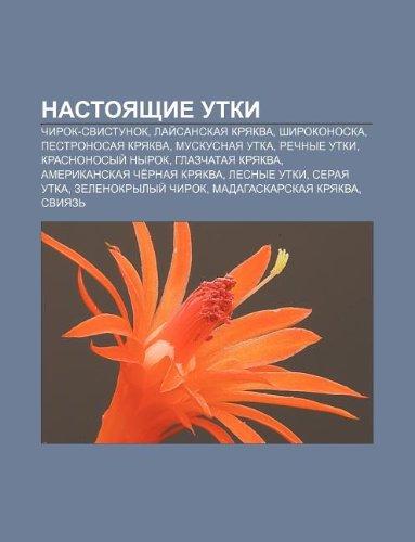 9781233626243: Nastoyashchie Utki: Chirok-Svistunok, Lai Sanskaya Kryakva, Shirokonoska, Pestronosaya Kryakva, Muskusnaya Utka, Rechnye Utki
