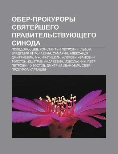 9781233678921: Ober-prokurory Svyatyeishego Pravitelstvuyushchego Sinoda: Pobedonostsev, Konstantin Petrovich, Lvov, Vladimir Nikolaevich, Samarin