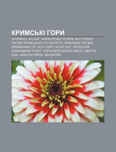 9781233804566: Kryms KI Hory: Aharmysh, Ayu-Dah, Marmurova Pechera, Vnutrishnye Pasmo Kryms Kykh Hir, Ay -Petri, Zovnishnye Pasmo Kryms Kykh Hir, Uz