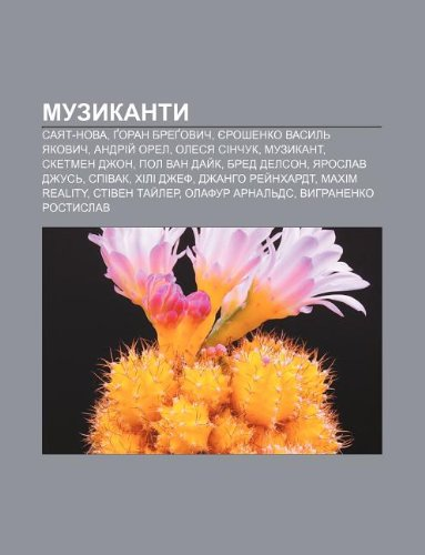 9781233807963: Muzykanty: Sayat-Nova, Goran Bregovych, Yeroshenko Vasyl Yakovych, Andriy Orel, Olesya Sinchuk, Muzykant, Sketmen Dzhon, Pol Van